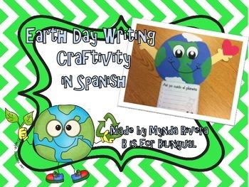 Earth Day Craftivity in Spanish