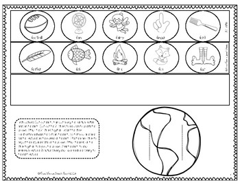 Earth Day Crowns: Artic Sliders for f, k, g, s, sh, ch, l, r, th & slr blends