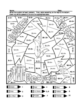 Earth Day Division Practice Coloring Sheet