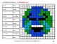Earth Day Emoji: Binary Numbers - Mystery Pictures / Color By Number