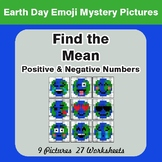 Earth Day Emoji: Find the Mean (average) - Color-By-Number