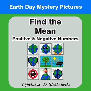 Earth Day: Find the Mean (average) - Color-By-Number Math Mystery Pictures