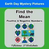 Earth Day: Find the Mean (average) - Color-By-Number Myste
