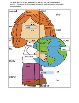 Earth Day First Grade Sight Word Puzzle
