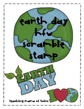 Earth Day HFW Stamp
