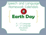 Earth Day Homework Calendar