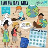 Earth Day Kids Clipart with Bonus Set of 20 Emojis