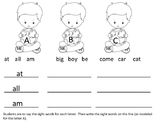 Earth Day Kindergarten Sight Words