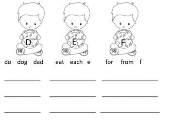 Earth Day Kindergarten Sight Words