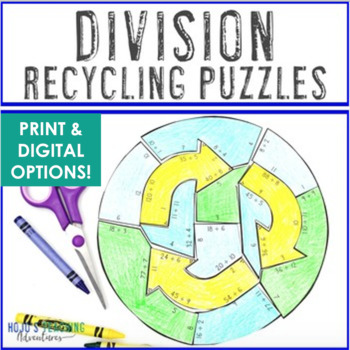 DIVISION Recyling Puzzles   Earth Day Math Activity, Games, Centers, or Stations