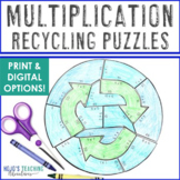 MULTIPLICATION Reycling Puzzles | Earth Day Activity, Game, or FUN Math Project