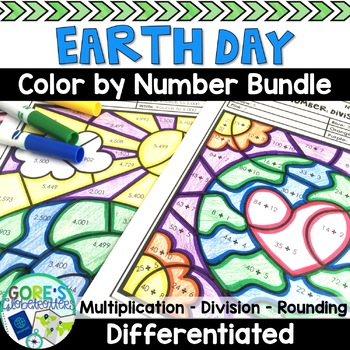 Earth Day Math Color by Number Bundle Differentiated Variety of Skills