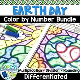 Earth Day Math Color by Number Bundle Differentiated Varie