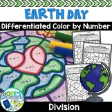 Earth Day Math Color by Number Differentiated Division