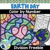 Earth Day Math Color by Number Division Freebie