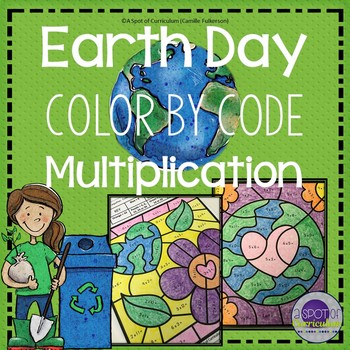 Earth Day Math Color by Number Multiplication