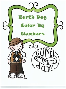 Earth Day Math Subtraction Color By Numbers