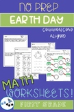 Earth Day Math Worksheets First Grade: Common Core Aligned