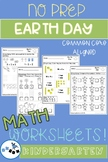 Earth Day Math Worksheets Kindergarten: Common Core Aligne