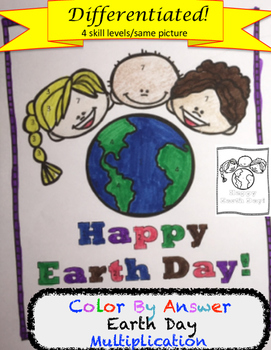 Earth Day Multiplication Color by Answer Differentiated Fun Pages