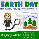 Earth Day Multiplication Color By Number Worksheets