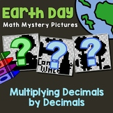 Multiplying Decimals Coloring Activity Earth Day Stem Projects Mystery Pictures