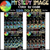 Earth Day Mystery Image Progression Color by Code ❤️BUNDLE❤️