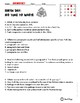 Earth Day: No Time To Waste Informational Text Test Prep Passage