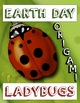 SUMMER / EARTH DAY Origami Ladybug Lesson EASY PRINTABLE INSTRUCTIONS