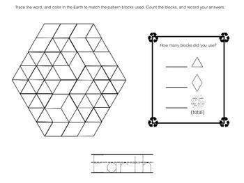 Earth Day Pattern Blocks