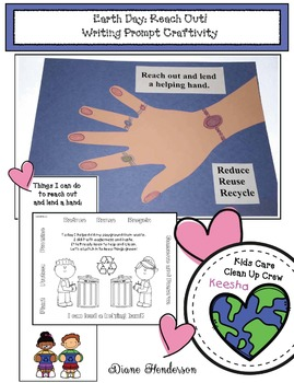 Earth Day: Reach Out! Writing Prompt Craftivity