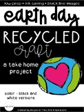 Earth Day Recycled Craft Project