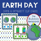 Earth Day Same and Different Clip Cards