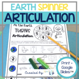 Earth Day Articulation Speech Therapy Spring No Prep Spinner Worksheets