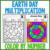 Earth Day & Spring Math | Multiplication Color by Number Worksheets