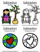 Earth Day Math Six Quick and Easy to Prep Subtraction Cent