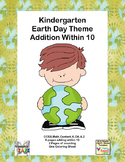 Earth Day Themed Kindergarten Math -Adding Within 10-CCSS