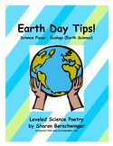 Earth Day Tips!  Leveled Science Poetry