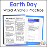 Earth Day Word Analysis Worksheets (SOL 4.4) Print and Digital