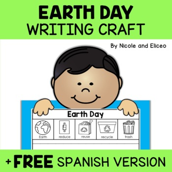 Writing Craft - Earth Day Activity