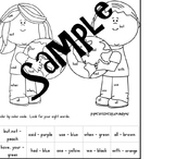 Earth Day sight word color code