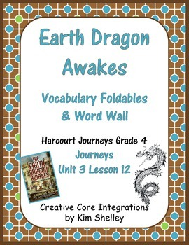 Earth Dragon Awakes Vocabulary Foldables and Word Wall