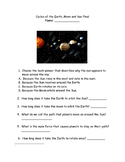 Earth's rotation/revolution/Solar System test/study guide (science air aligned)