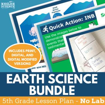 Earth Science 5E Bundle - Supplemental Lesson Plans - NO LABS