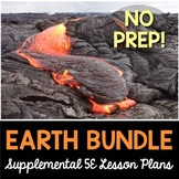 Earth Science 5E Bundle - Supplemental Lesson Plans - NO LABS