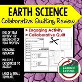 Earth Science Collaborative Quilt, Classroom Display, Collaborative Poster