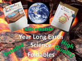 Earth Science Interactive Notebook Journal Foldables (Year Long)