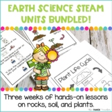 Earth Science STEAM Bundle | Science Stations for Primary Grades