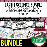 Earth Science Student Self-Asessment  I Cans BUNDLE (Earth