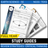 Earth Science Study Guide Bundle - 5E - Google Classroom -